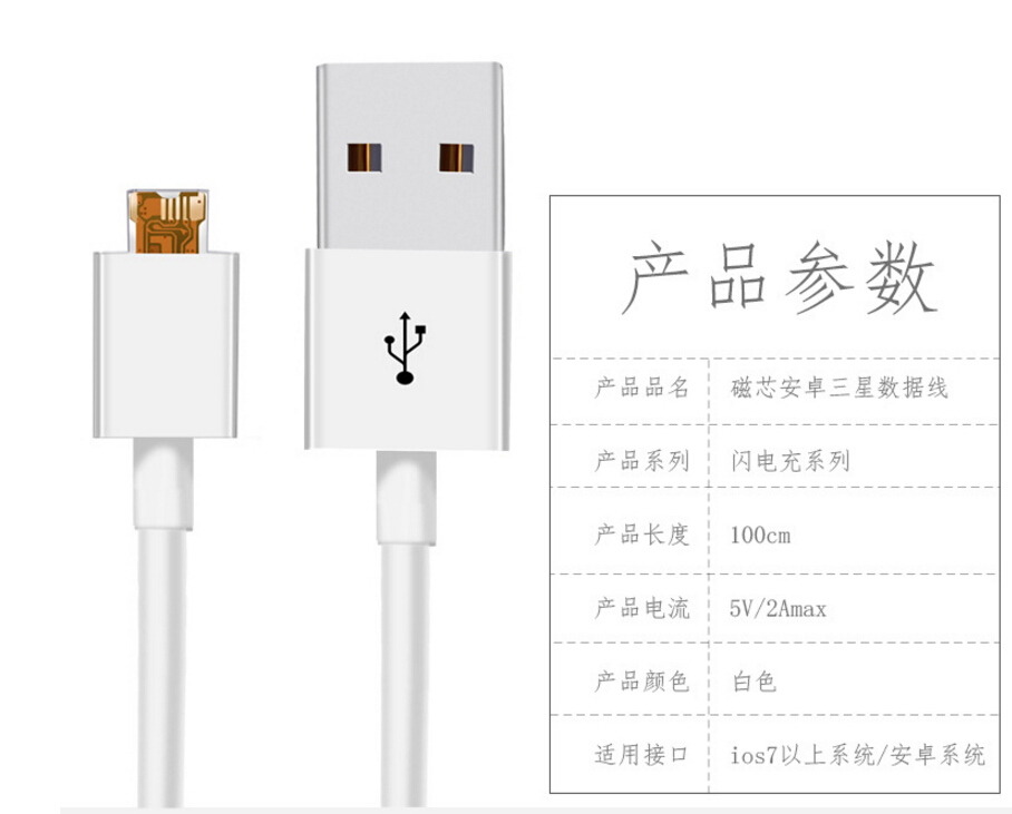Magnetic USB Phone Jack Multi-function Data Cable