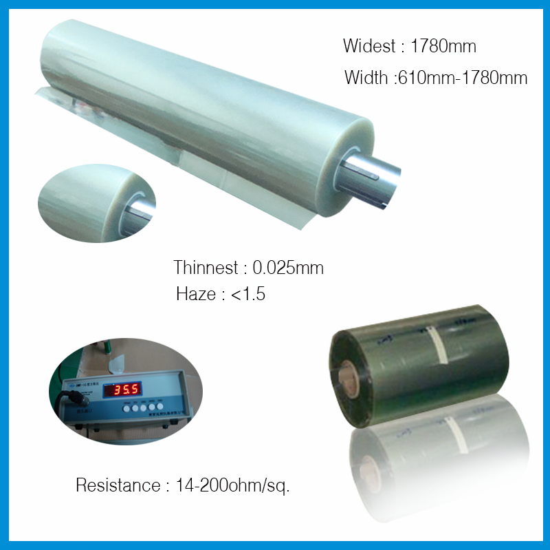 chinese ito pet film/Metal sputtered polycarbonate film
