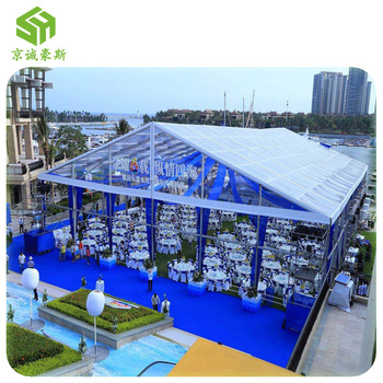 500 People Aluminum Permanent Transparent Marquee Wedding Party Tent  Trade Show Tent