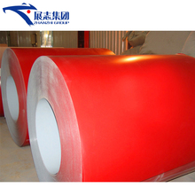 Prepainted Prepainted Cold Rolled Steel Galvanized Color Coated Steel Coils for Household Appliance Panels & Shell