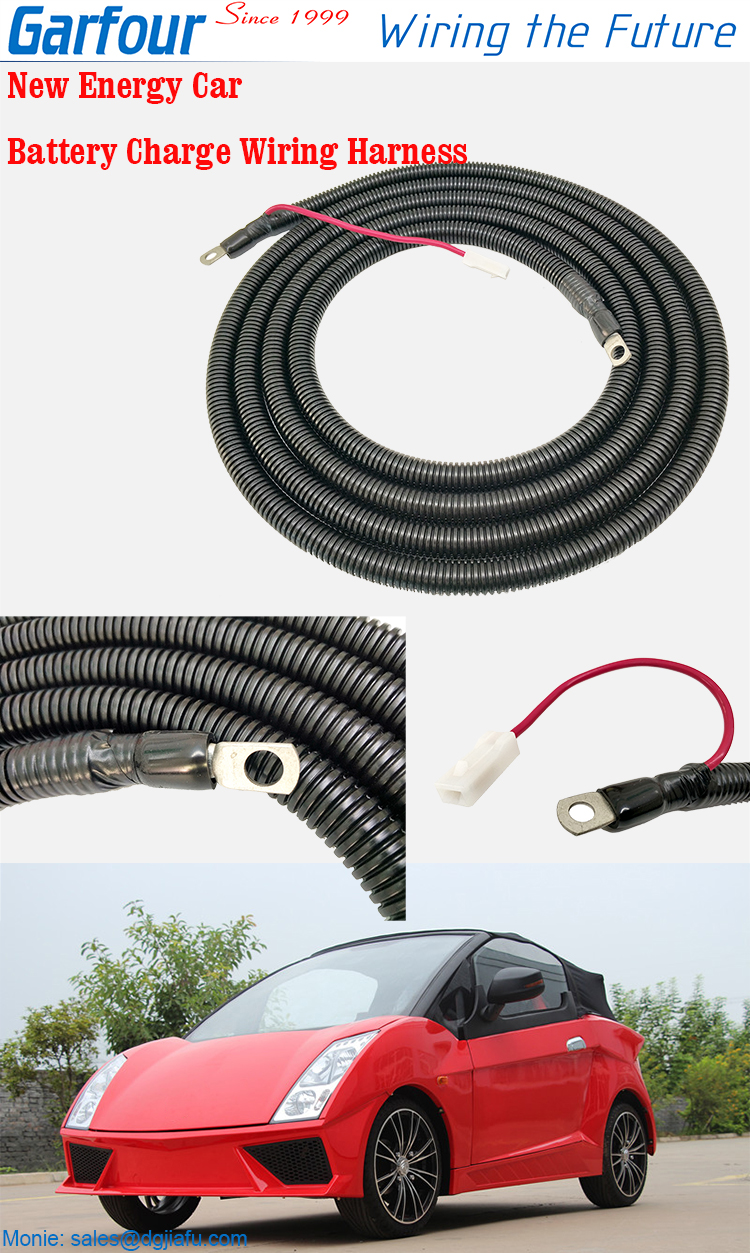 Automobile battery connect wire harness engine power supply cable assembly with pvc tube fits new energy hybrid ecars