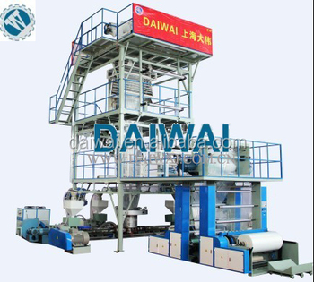 Geomembrane Blown Film Extruder Line with Automatic Double Winder and IBC Cooling System