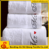 China Factory Cheap White Hotel Bath Towel Order from 1 piece