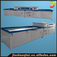 High Quality PVC Veneer membrane vacuum press
