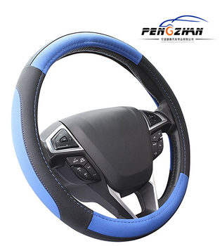 Black Leather Auto Car Steering Wheel Cover