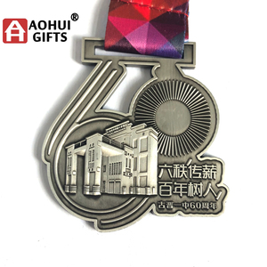Factory Price Custom made Sports Event Marathon Medal