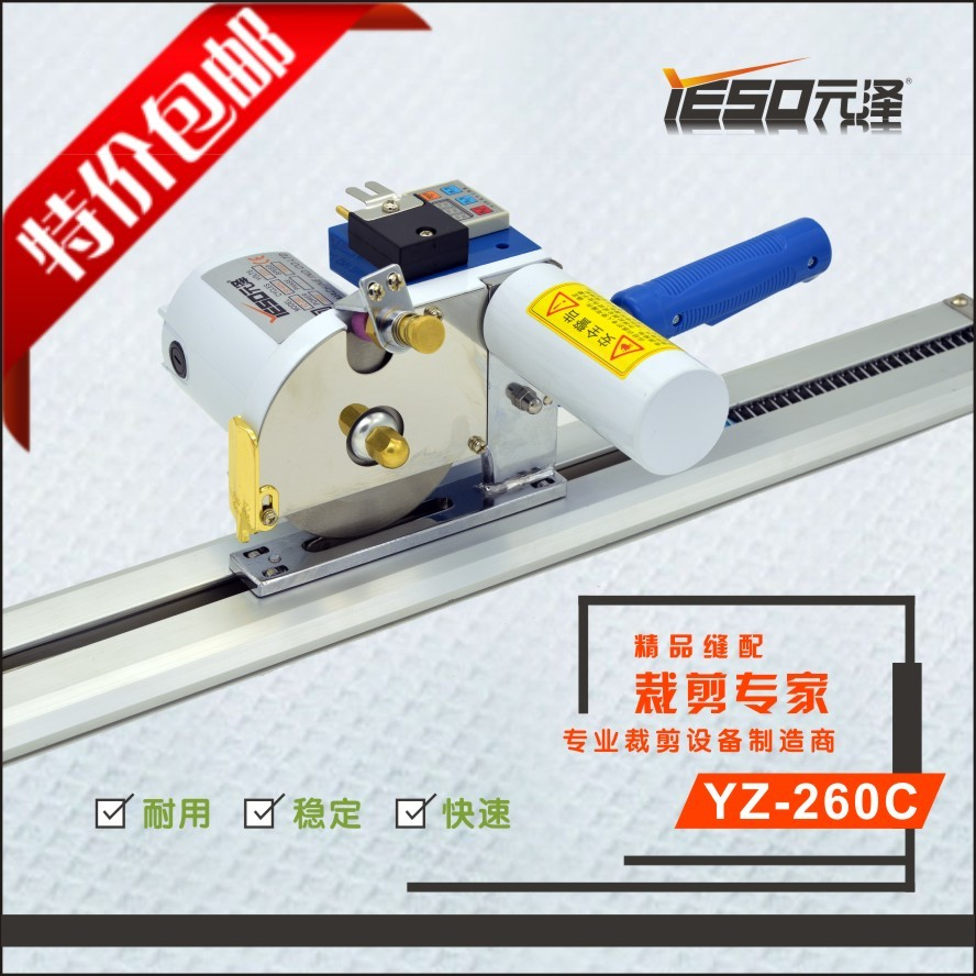 YZ-260C Doek End Cutter Sulee End Cutter ST-260C Eastman End Cutter EC-3N Doek Snijmachine