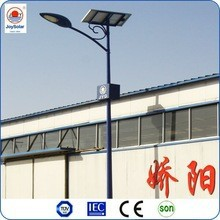 High lumen 56w solar led street lights with INMETRO certification