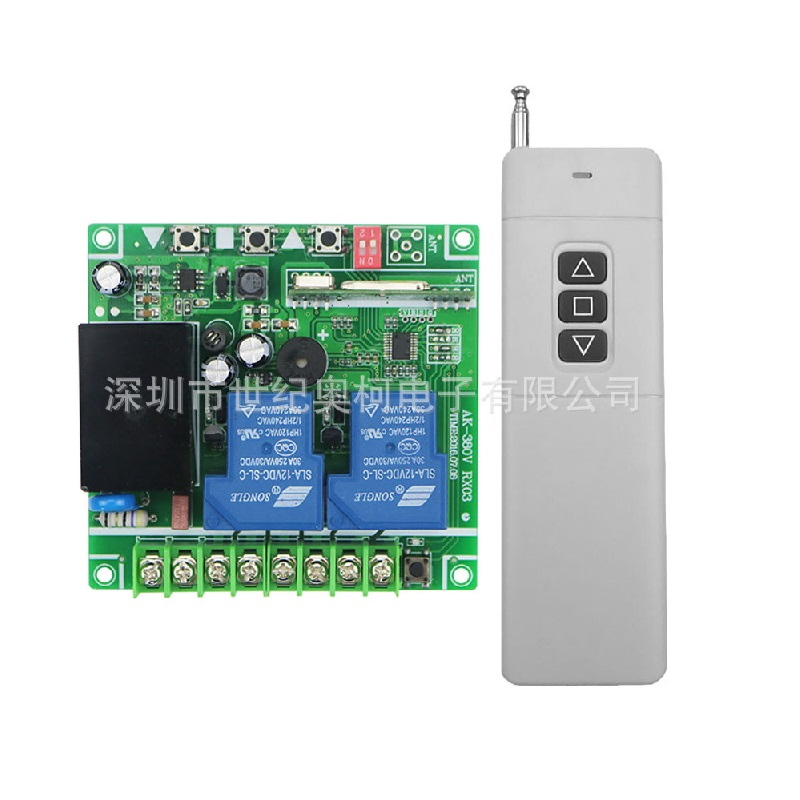 Wireless Relay Switch Receiver Projector Screen Remote Control 220V 433MHz