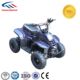 500W brushless 48V12AH kids electric ATV with CE
