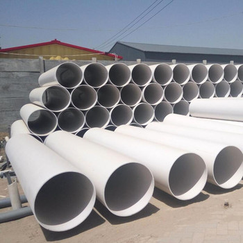 Custom Black White Color Large Diameter  Inch Pvc Pipe