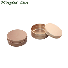 30ml,50ml,60ml,80ml,100ml,120ml,150ml,200ml,250ml cosmetic cream aluminum can,tin,jar,container