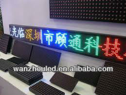 special promotin!!!led module p10 single color P10-1w led module 16x16 Pixels P10 Outdoor led module p10 with CE&ROHS