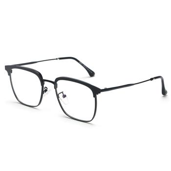 3b779366584 Korean Style New Spectacles Design Men Eye Glasses Frames Gentleman Optical  Glasses Frame - Buy Frame Glasses,Optical Glasses Frame,Gentleman Optical  ...