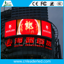 P8 SMD Outdoor Full Color LED Display Screen LED Sign Board Price