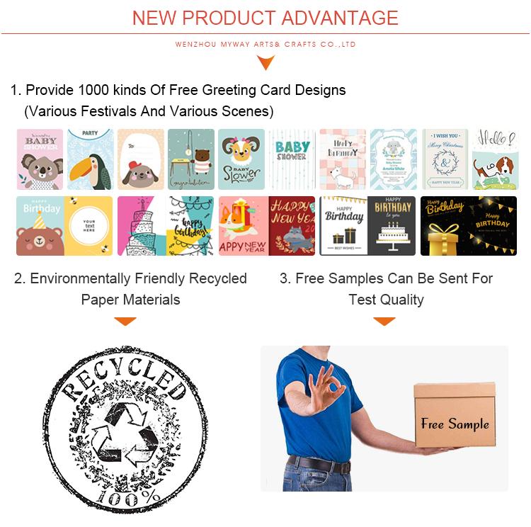 नए उत्पाद विचारों 2020 जन्मदिन मुबारक धन्यवाद आप निमंत्रण कार्ड लिफाफे शादी, क्राफ्ट पेपर कस्टम ग्रीटिंग कार्ड मुद्रण