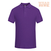 2016 Hot Sale high quality cotton t shirt men Blank Cheap Polo For Men