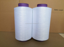 Bleach white 100% polyester DTY 150D/48F yarn HIM SD