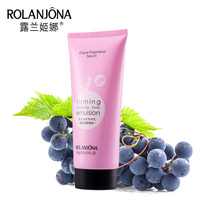 New rolanjona Grape polyphenols serum best firming smooth body lotion wholesale