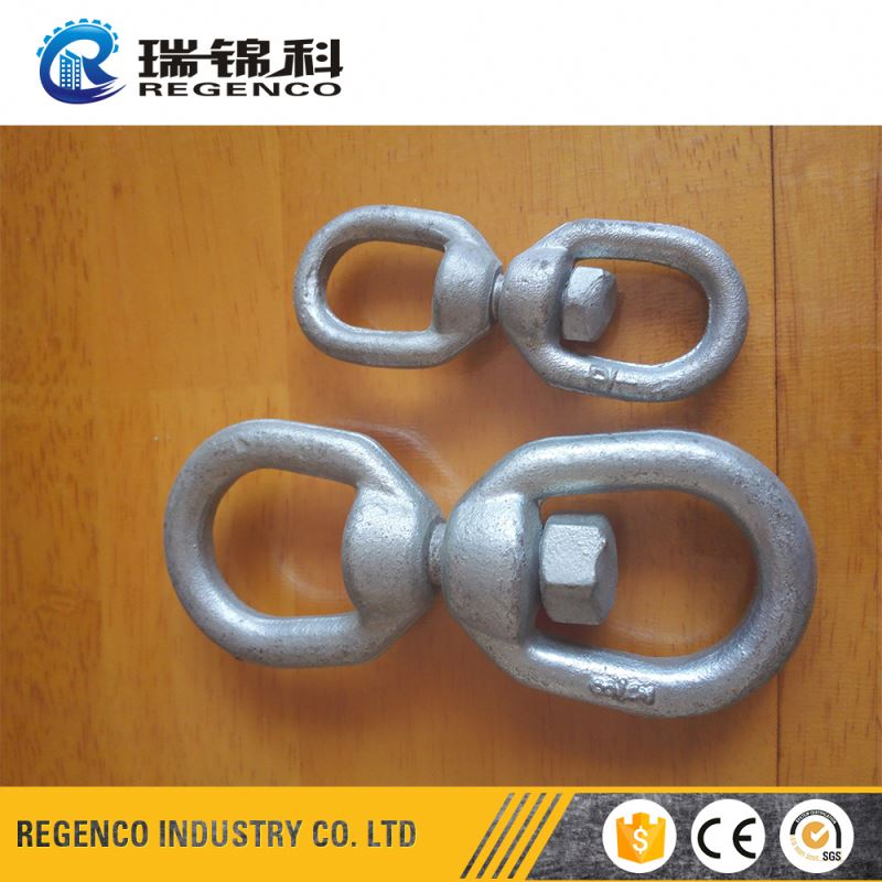 Punch Bag Anchor Chain Swivel