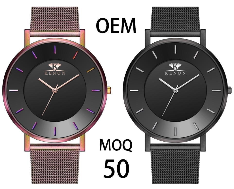 2017 New design colorful plated Miyota Quartz stainless steel mesh custom logo Watch