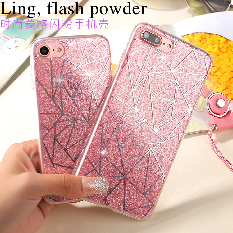 Hot Selling Wholesale Shimmering Powder Mobile Phone Case for iphone 7