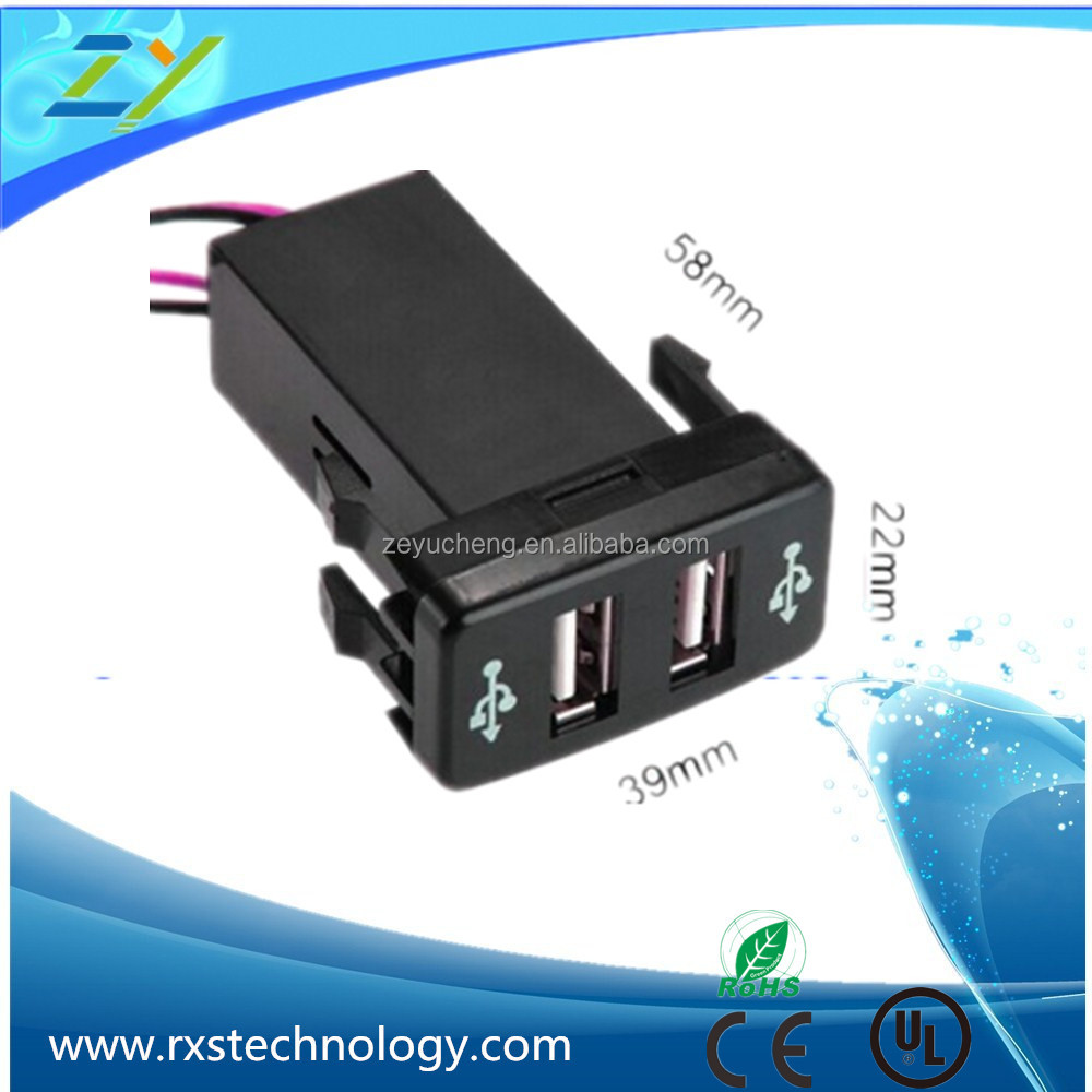 2.1A Dual USB Port Charger DVR Audio Input for Toyota VIGO 12-24V,High Quality Dual USB Port Charger,Dual USB Port Charger