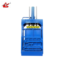 Vertical / horizontal hydraulic baler can be customized plastic scrap metal packing machine compressor