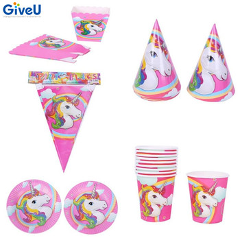 b87e5741315 GiveU New Cartoon Pony Disposable Unicorn Party Supplies Paper Cup Hat  Party Favors