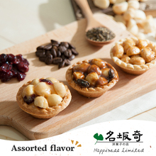 Semi-free online shopping exotic gift macadamia nuts healthy Chinese snacks