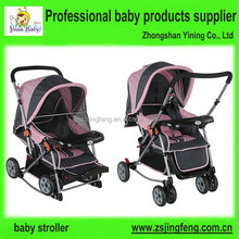 Rocking Baby Stroller With Carriage Prices