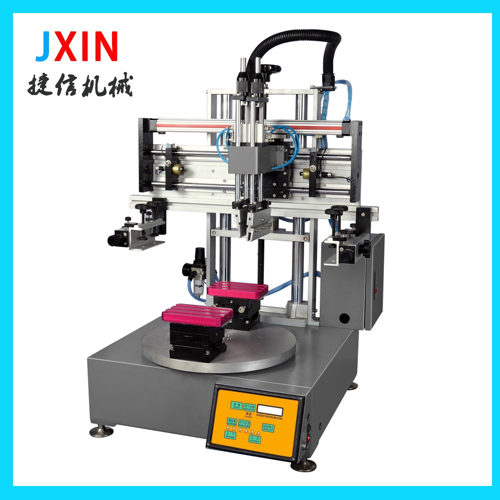 buy screen printer machine