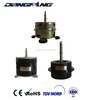 High Power Outdoor unit air conditioner Motor Runing Capacitor