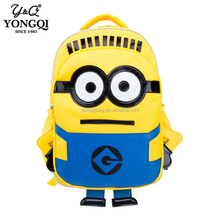 Middle size Minions kids fashion custom child school bags
