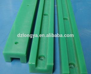 High quality low price cnc machined PE HDPE UHMW-PE UPE Polyethylene plastic conveyor straight guide rail
