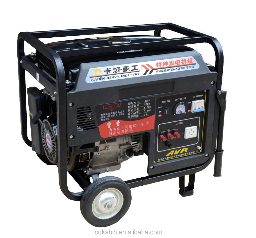 KABIN EFI GASOLINE GENERATOR 2.5KW AC SINGLE PHASE