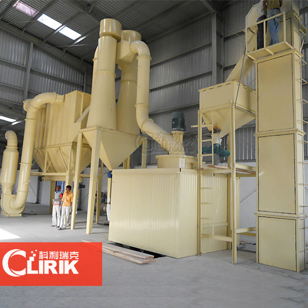 Calcium oyster shell powder mill/powder grinding plant