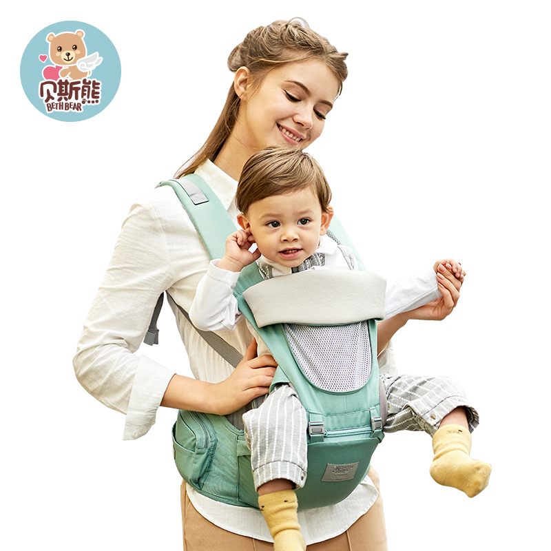 BN New Style Child Hipseat Belt Walk Carriers Waist Stool for <strong>Baby</strong> with god quality
