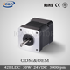 42mm 30W watt 12V small electric bicycle brushless dc motor