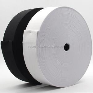 9fbc10c399c9 Wholesale black white woven knitted elastic webbing
