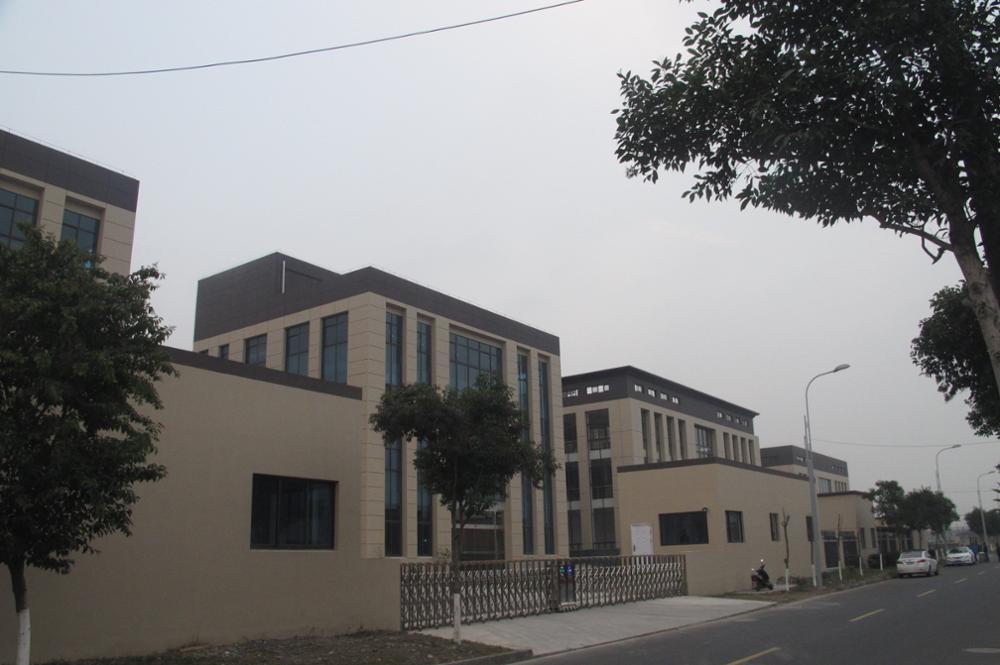 new factory.JPG