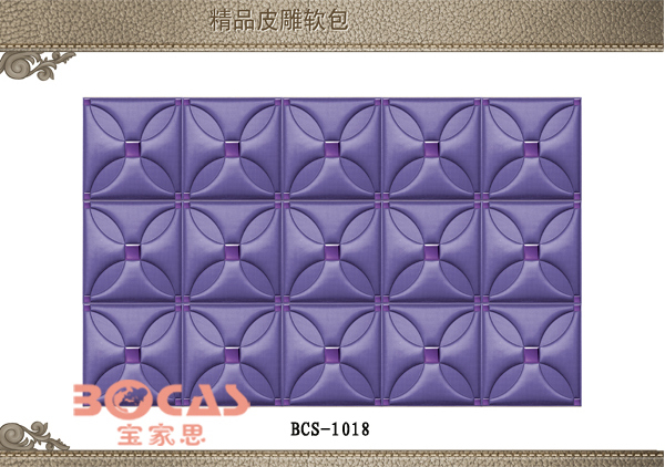 3D Laminated Price PVC Wall Panel