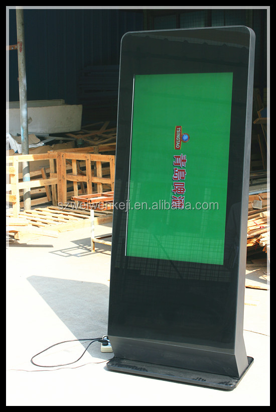 New design 55inch water proof level IP-65 steel frame digital outdoor advertising lcd display