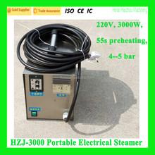 HZJ-3000 Best Floor Steamers/Steam Floor Cleaners Reviews