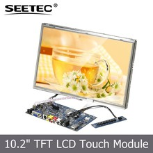 10.2 inch micro hd lcd display for vehicle navigation systems video audio input