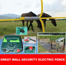 Solar powered farm electric fence energizer/charger/ energiser solar powered farm electrified wire fence