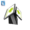 "Dual screen 15. 6"" android pos with printer/pos terminal android/android pos device"