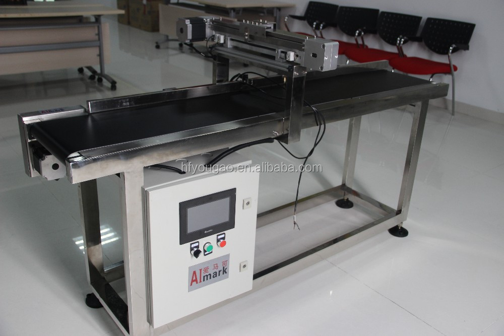 E5 expiration date for egg codeing conveyor machine