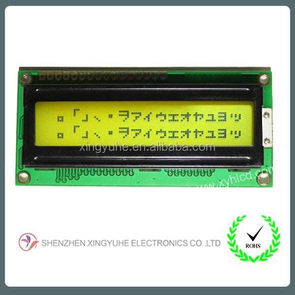 lcd panel repair jhd display kit