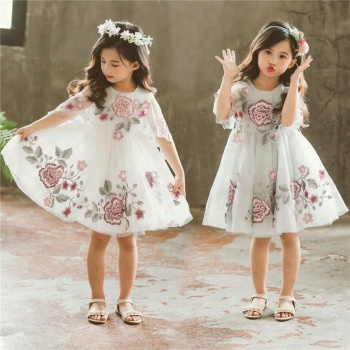 New Arrival Kids Party Dress Wedding Dress Bridal Gown Pakistani Sharara  Dress For Girls , Buy Kids Party Dress,Wedding Dress Bridal Gown,Pakistani